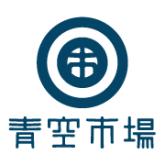 aozora-ichiba_logo_fb