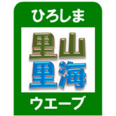 hiroshima-ec
