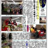 ao1news201512